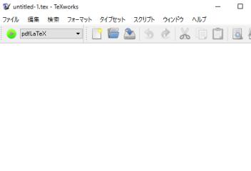 TeXWorks開始画面